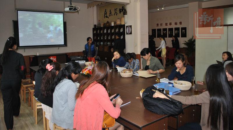 新境第25期茶艺培训班开学典礼上午场