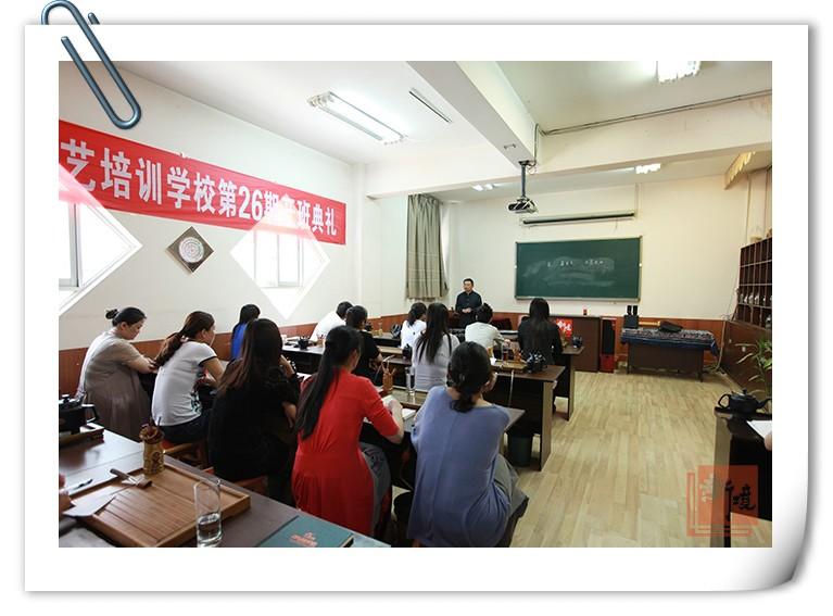 新境26期茶艺师培训课堂实拍古琴鉴赏