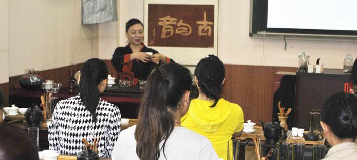 乌龙茶、红茶的冲泡技艺