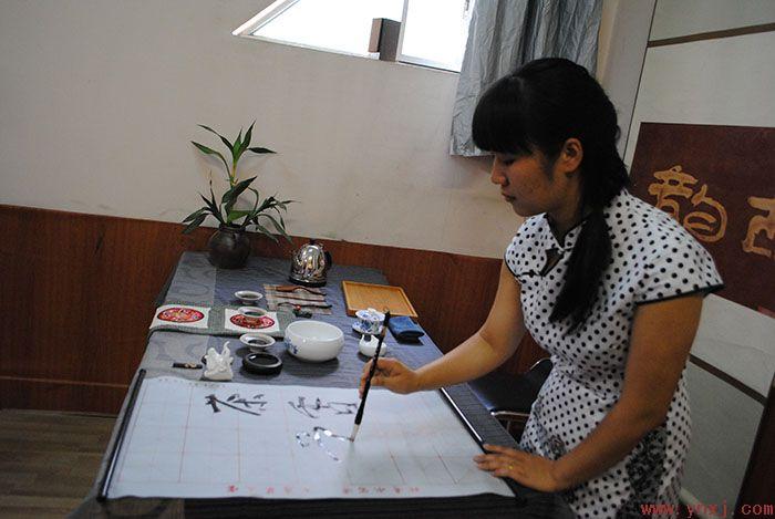 28期 高级茶艺师模拟考试