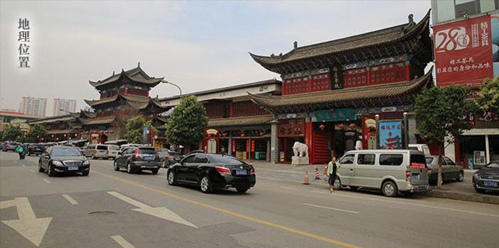 新境普洱茶网 [异度陈香,茶艺培训--云南新境茶文化] 位于昆明北市区茶叶市场旁