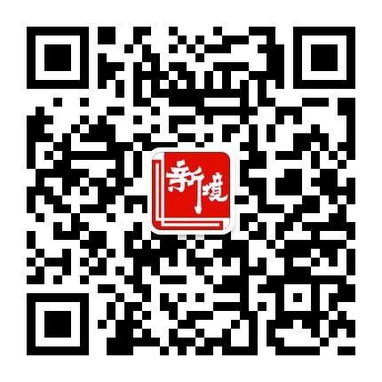 普洱茶的十种山寨版(上)