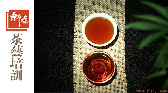 普洱茶的十种山寨版(中)