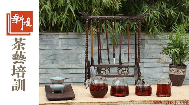 普洱茶的十种山寨版(下)