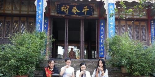 <br /><a href='http://www.tea1199.com/a/2014/chahuihuodong_0106/147.html'> <<< 详情</a>