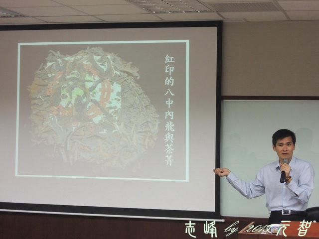 石昆牧老师元智大學演講