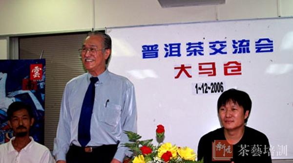 王美津博士受邀出席马来西亚