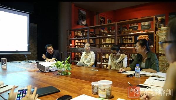 周斌星教授主讲《普洱茶的加工原理》