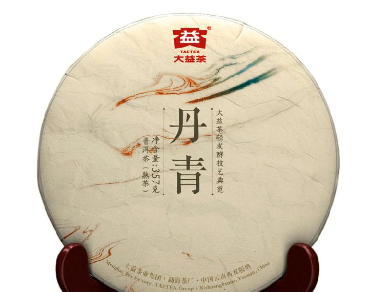 大益丹青熟茶
