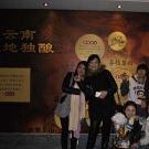 参观茶膏博物馆