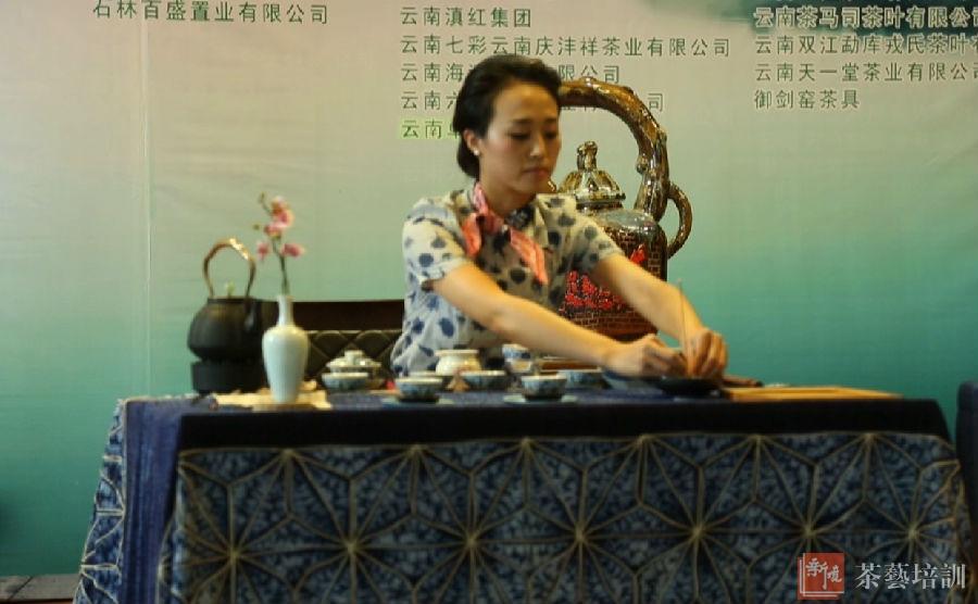 茶艺大赛,新境学员最佳印象奖