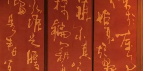 本文作者Daniel (大妮儿),西班牙人,西语老师,在中国先后任教于吉林大学、苏州大学、香港大学。热爱普洱茶,热爱学习,热爱探索。问题颇多,人称&ldquo;十万个为什么&rdquo;。画面很和谐,有没有?During the two years that I have been drinking pu&amp;rsquo;erh regularly, not only my enjoyment of ...<br /><a href='http://www.tea1199.com/a/2017/peixundongtai_0818/1044.html'> <<< 详情</a>